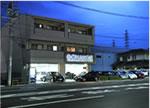 チェンジ 東大阪本店